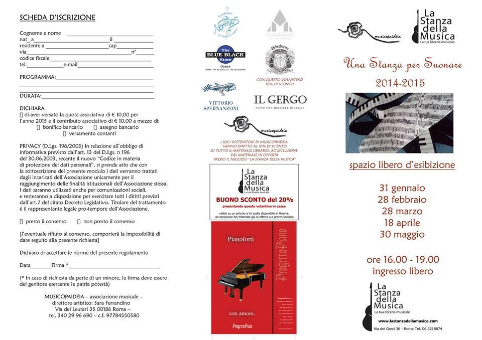 stanza brochure esterno